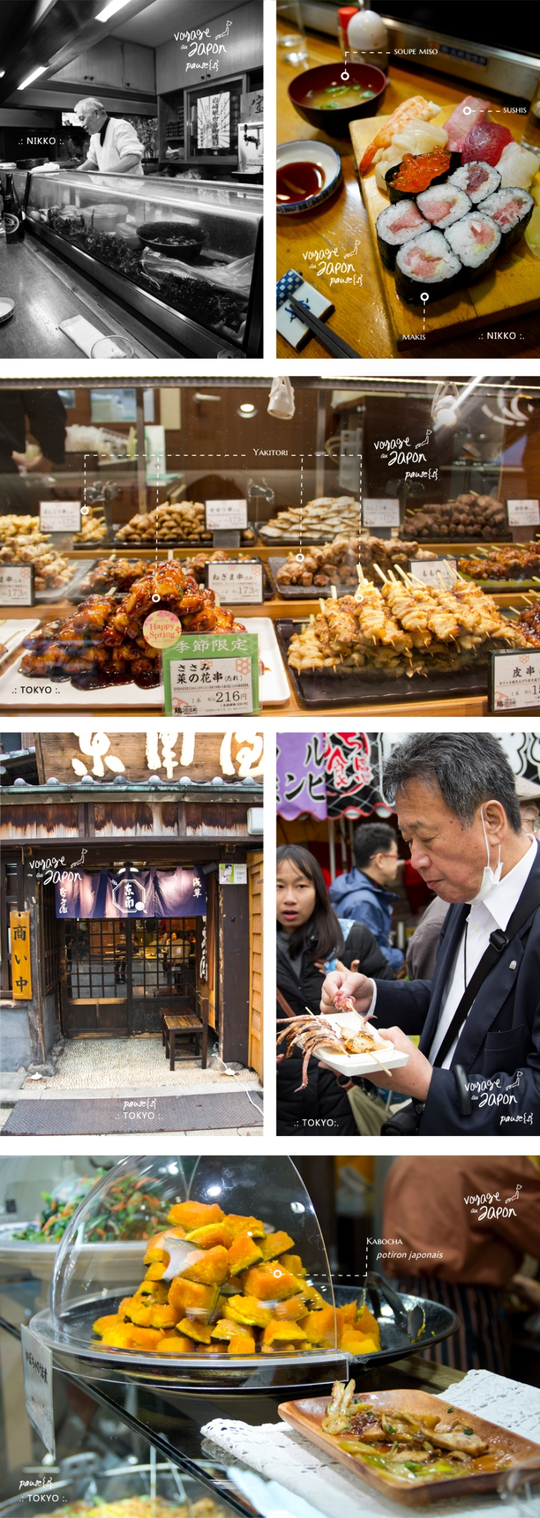 japanfood-3